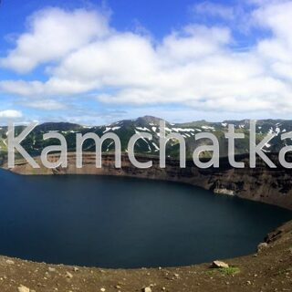 Kamchatka. Ksudach volcano. In the crater of Ksudach volcano. Tours in Kamchatka