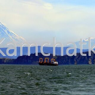 Kamchatka. Petropavlovsk-Kamchatsky. The view from the bay