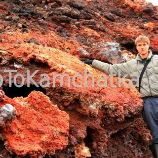 Kamchatka.  The crater of  Southern vent cone