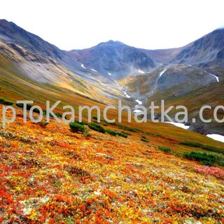 Kamchatka. Vachkazhets Mountain Range in the fall